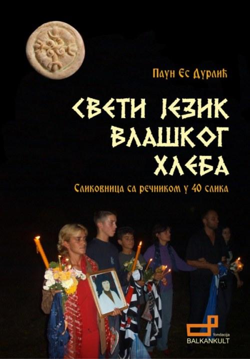 http://www.paundurlic.com/img/sveti-jezik-vlaskog-hleba-naslovna.jpg
